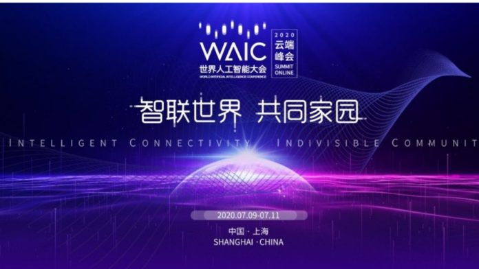 Shanghai Reveals Its 10 Year Artificial Intelligence Plan