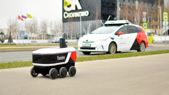 Yandex food delivery in college