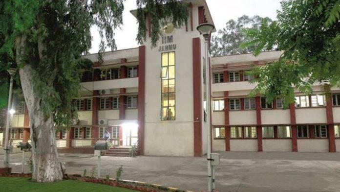 IIM Jammu launches new Executive Program in Artificial Intelligence