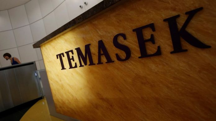 Temasek launches a Global Center for Artificial Intelligence Technologies AIcadium