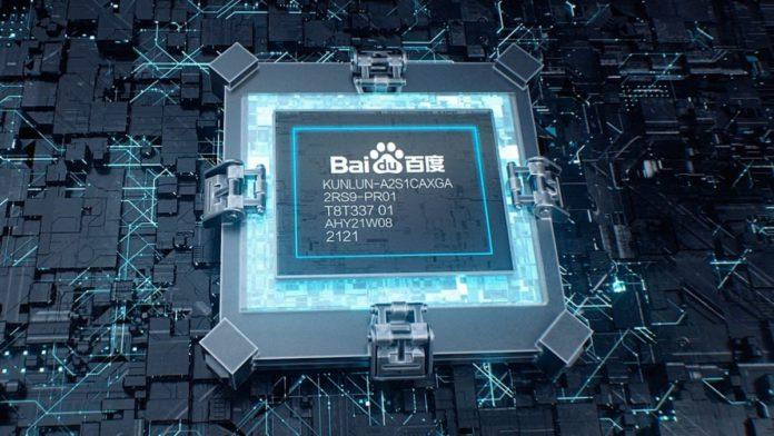 Baidu Kunlun II, Baidu Brain 7.0, AI chips