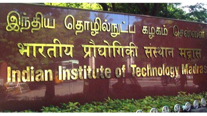 IIT Madras Partners Taylor & Francis