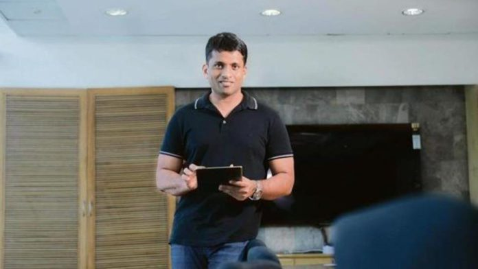 Byju's launches innovation hub