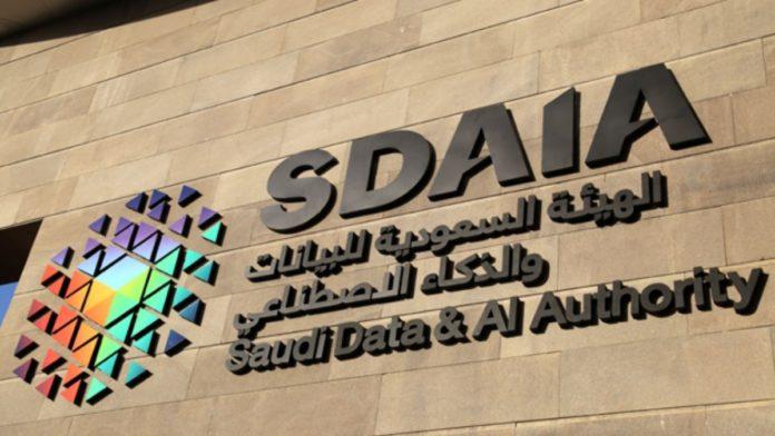 SDAIA data AU accelerator program